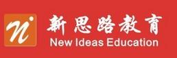 雨恩客户:[企业单位] 顺德新思路教育小学生马甲