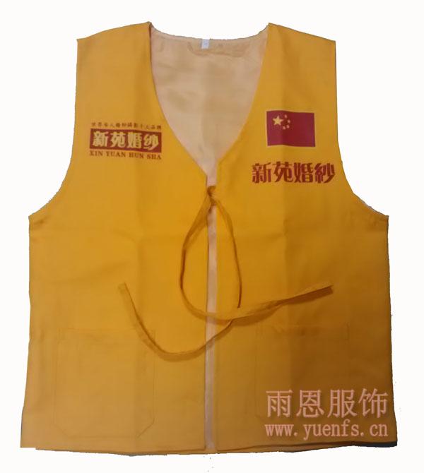 贵阳新苑婚纱活动马甲 广告马甲