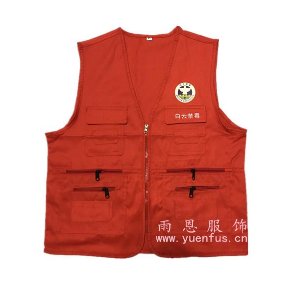 禁毒志愿者马甲 定做工装马甲 多口袋马甲定做