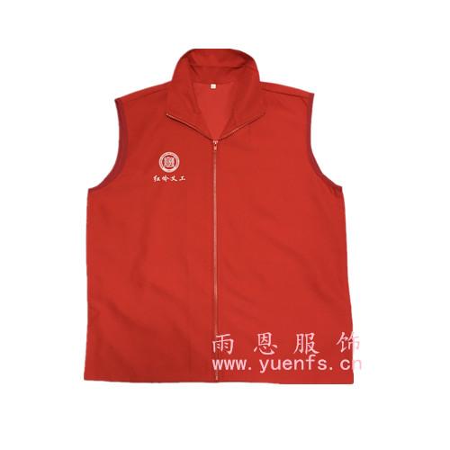 红岭中学义工队志愿者马甲,义工服