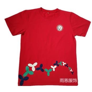 党群T恤衫 志愿者服装